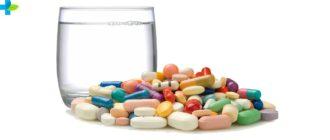 Лекарство от туберкулеза