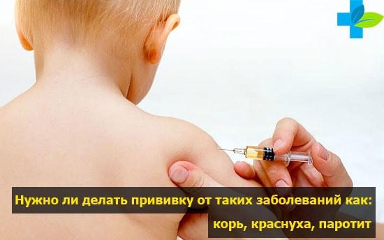 температура после прививки от краснухи изготовления резиновой
