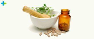 Народные средства для лечения туберкулеза