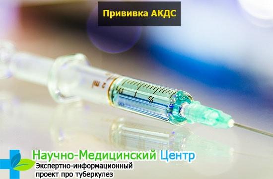 Температура у ребенка после прививки акдс и гепатита