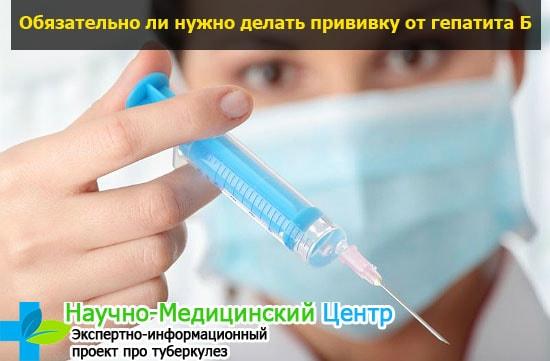 Прививка гепатит в взрослым календарь прививок