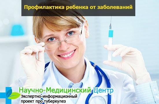 Прививки от краснухи паротита