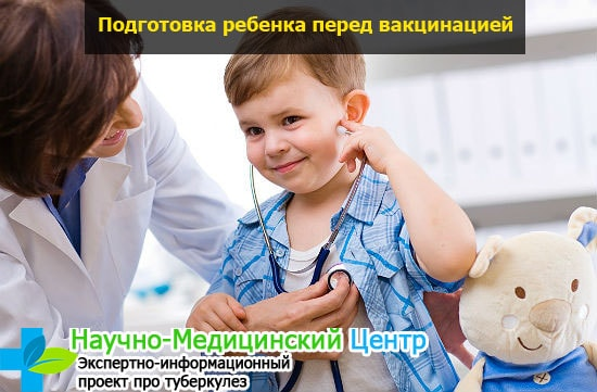 Прививки от краснухи взрослым график 40